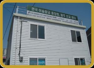 전라광주성원_수정