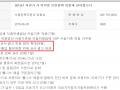 2015년 하반기 식-의약 안전정책이이렇게 달라집니다(할랄).png